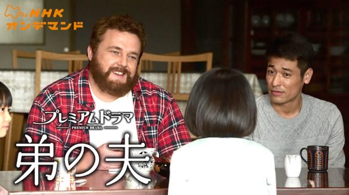 ドラマ『弟の夫』はHulu・U-NEXT・dTV・Netflixどれで配信?