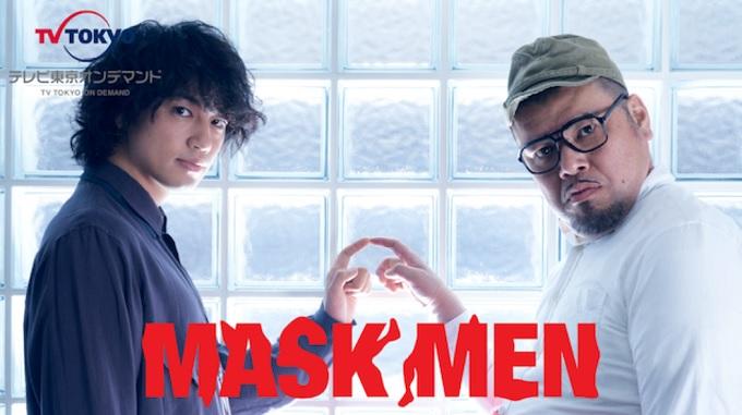 ドラマ『MASKMEN』はHulu・U-NEXT・dTV・Netflixどれで配信?