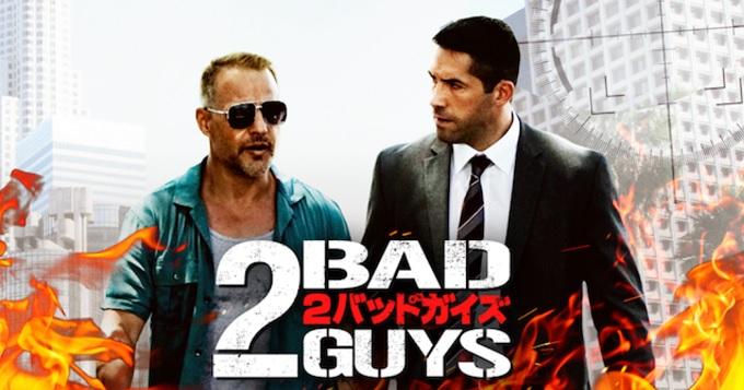 映画『2バッドガイズ』はHulu・U-NEXT・dTV・Netflixどれで配信?