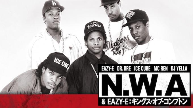 ドキュメンタリー映画『N.W.A & EAZY-E: キングス・オブ・コンプトン』はHulu・U-NEXT・dTV・Netflixどれで配信?
