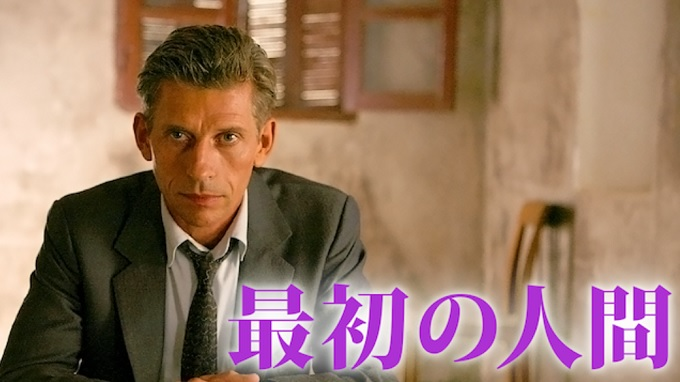 映画『最初の人間』はHulu・U-NEXT・dTV・Netflixどれで配信?