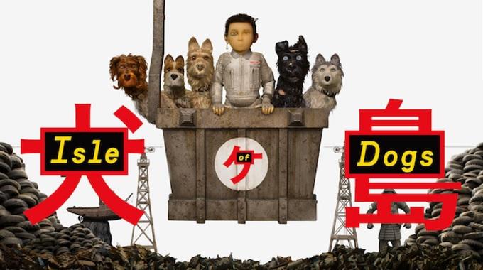 映画『犬ヶ島』はHulu・U-NEXT・dTV・Netflixどれで配信?