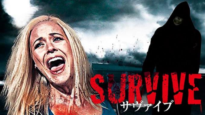 映画『SURVIVE サヴァイブ』はHulu・U-NEXT・dTV・Netflixどれで配信?