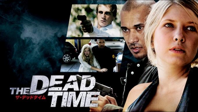 映画『THE DEADTIME ザ・デッドタイム』はHulu・U-NEXT・dTV・Netflixどれで配信?