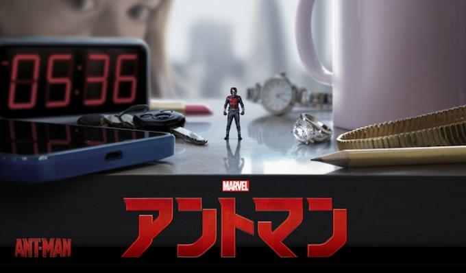 映画『アントマン』はHulu・U-NEXT・dTV・Netflixどれで配信?