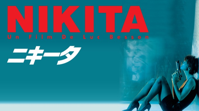 映画『ニキータ』はHulu・U-NEXT・dTV・Netflixどれで配信?
