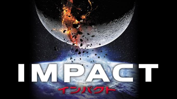 映画『IMPACT インパクト(ムーン・パニック)』はHulu・U-NEXT・dTV・Netflixどれで配信?