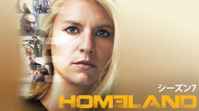 海外ドラマ『ホームランド シーズン7』はHulu・U-NEXT・dTV・Netflixどれで配信?