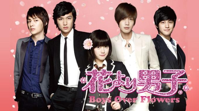 韓国ドラマ『花より男子~Boys Over Flowers』はHulu・U-NEXT・dTV・Netflixどれで配信?