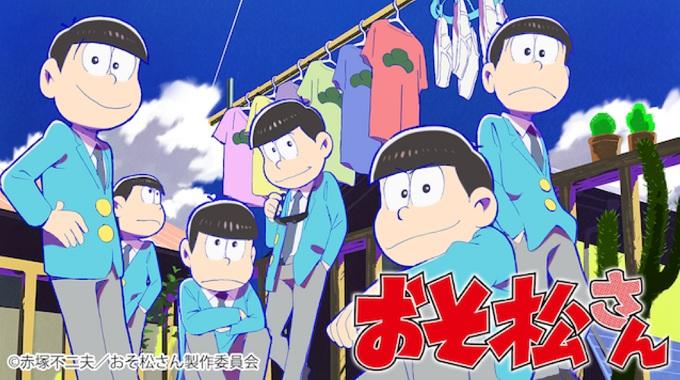 アニメ『おそ松さん』はNetflix・Hulu・U-NEXT・dTVどれで配信?