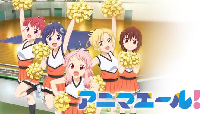 アニメ『アニマエール!』はNetflix・Hulu・U-NEXT・dTVどれで配信?