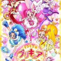 アニメ『キラキラ☆プリキュアアラモード』はNetflix・Hulu・U-NEXT・dTVどれで配信?
