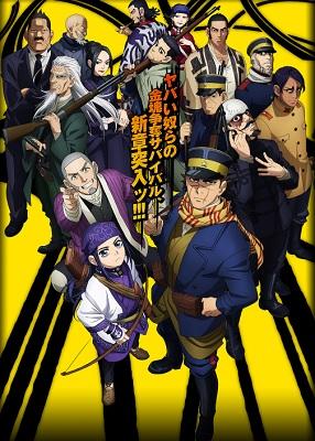 アニメ『ゴールデンカムイ 第二期』はNetflix・Hulu・U-NEXT・dTVどれで配信?