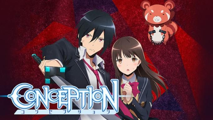 アニメ『CONCEPTION(コンセプション)』はNetflix・Hulu・U-NEXT・dTVどれで配信?