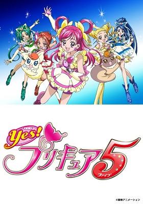 アニメ『Yes!プリキュア5』はNetflix・Hulu・U-NEXT・dTVどれで配信?