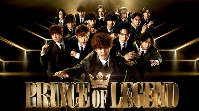 ドラマ『PRINCE OF LEGEND(プリンスオブレジェンド)』はNetflix・Hulu・ビデオパス・dTVどれで配信?