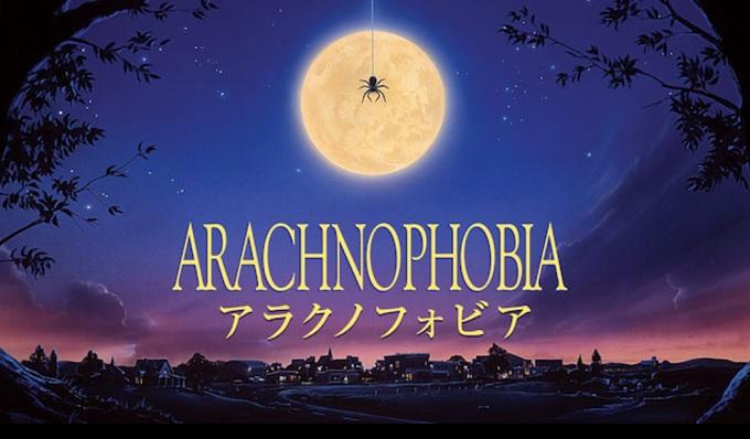 映画『アラクノフォビア』はNetflix・Hulu・U-NEXT・dTVどれで配信?