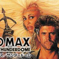 映画『マッドマックス/サンダードーム』はNetflix・Hulu・U-NEXT・dTVどれで配信?