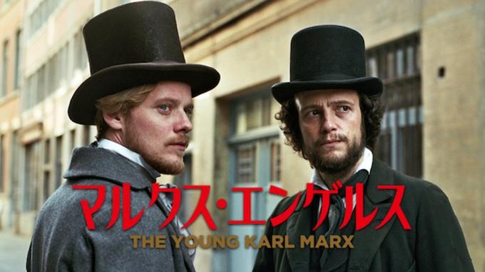 映画『マルクス・エンゲルス』はNetflix・Hulu・U-NEXTどれで配信?