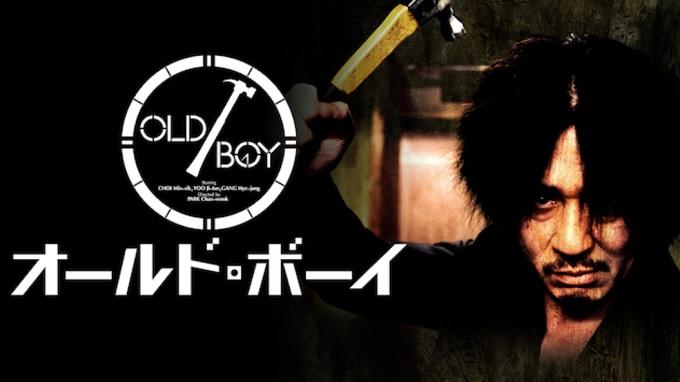 韓国映画『オールド・ボーイ』はHulu・U-NEXT・dTV・Netflixどれで配信?