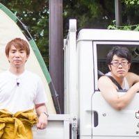 バラエティ番組『濱口女子大学 ~街とテントと鈴木拓~』はNetflix・Hulu・U-NEXT・dTVどれで配信?