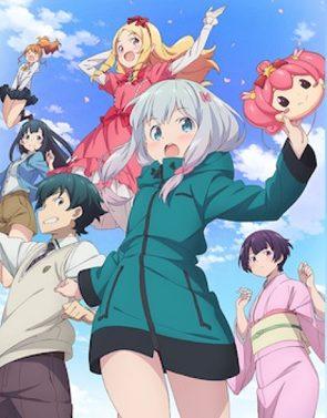 アニメ『エロマンガ先生』はNetflix・Hulu・U-NEXT・dTVどれで配信?