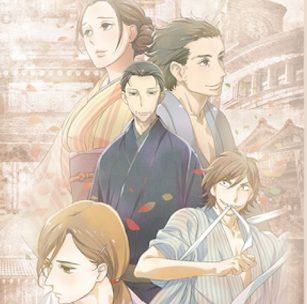 アニメ『昭和元禄落語心中』シリーズはNetflix・Hulu・U-NEXT・dTVどれで配信?