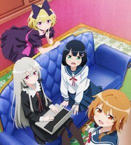 アニメ『となりの吸血鬼さん』はNetflix・Hulu・U-NEXT・dTVどれで配信?