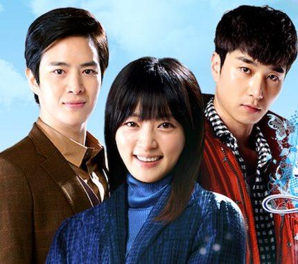 韓国ドラマ『それでも青い日に』はNetflix・Hulu・U-NEXT・dTVどれで配信?