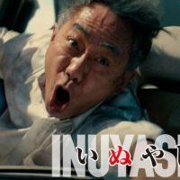 実写映画『いぬやしき』はNetflix・Hulu・U-NEXT・dTVどれで配信?