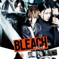 実写映画『BLEACH』はNetflix・Hulu・U-NEXTどれで配信?
