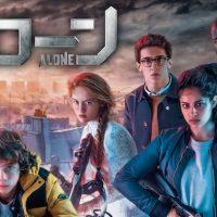 映画『アローン』はNetflix・Hulu・U-NEXT・dTVどれで配信?