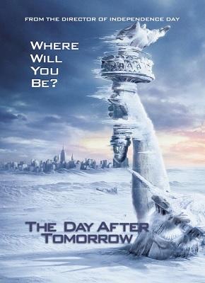 映画『デイ・アフター・トゥモロー』はNetflix・Hulu・U-NEXT・dTVどれで配信?