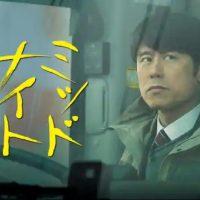 映画『ミッドナイト・バス』はNetflix・Hulu・U-NEXT・dTVどれで配信?