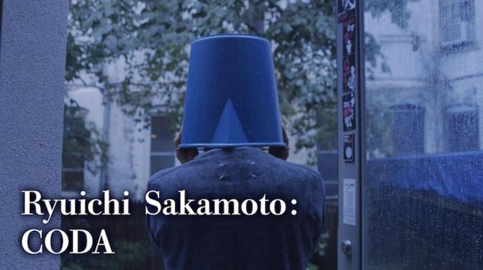 映画『Ryuichi Sakamoto: CODA』はNetflix・Hulu・U-NEXT・dTVどれで配信?