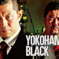 映画『YOKOHAMA BLACK6』はNetflix・Hulu・U-NEXT・dTVどれで配信?