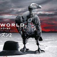 海外ドラマ『ウエストワールド シーズン2』はNetflix・Hulu・U-NEXT・dTVどれで配信?