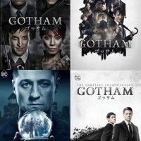 海外ドラマ『GOTHAM/ゴッサム』シリーズはNetflix・Hulu・U-NEXT・dTVどれで配信?