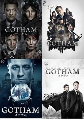 海外ドラマ『GOTHAM/ゴッサム』シリーズはNetflix・Hulu・U-NEXTどれで配信?