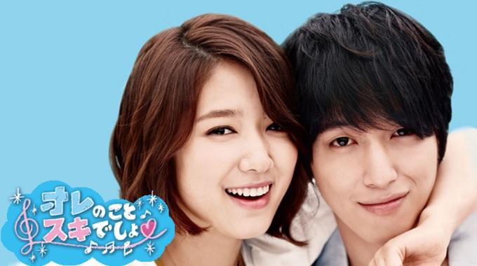韓国ドラマ『オレのことスキでしょ。』はNetflix・Hulu・U-NEXT・dTVどれで配信?