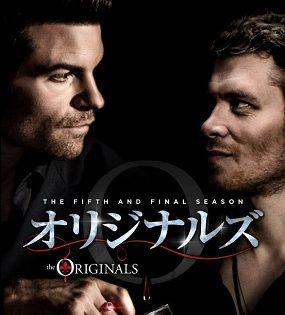 海外ドラマ『オリジナルズ シーズン5(ファイナル・シーズン)』はNetflix・Hulu・U-NEXT・dTVどれで配信?