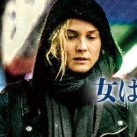 映画『女は二度決断する』はNetflix・Hulu・U-NEXT・dTVどれで配信?