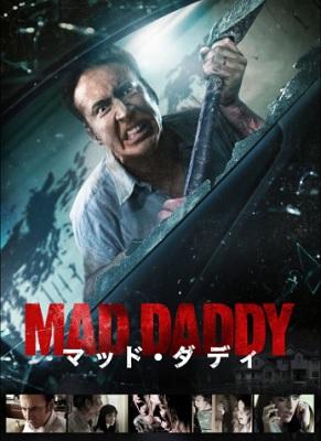 映画『マッド・ダディ』はNetflix・Hulu・U-NEXT・dTVどれで配信?