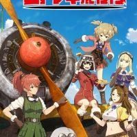 アニメ『荒野のコトブキ飛行隊』はNetflix・Hulu・U-NEXTどれで配信?
