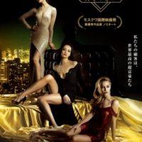 映画『Buy Me バイ・ミー』はNetflix・Hulu・U-NEXT・dTVどれで配信?