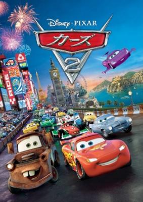アニメ映画『カーズ2』はNetflix・Hulu・U-NEXT・dTVどれで配信?