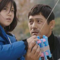 韓国ドラマ『オー・マイ・クムビ』はNetflix・Hulu・U-NEXT・dTVどれで配信?
