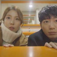 韓国ドラマ『今週妻が浮気します』はNetflix・Hulu・U-NEXT・dTVどれで配信?
