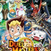 アニメ『デュエル・マスターズ!』はNetflix・Hulu・U-NEXTどれで配信?