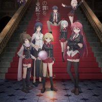 アニメ『トリニティセブン』はNetflix・Hulu・U-NEXT・dTVどれで配信?